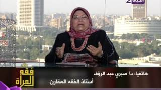 بالفيديو .. أستاذ فقه مقارن: نحتاج لقانون يجرم الإفطار في نهار رمضان