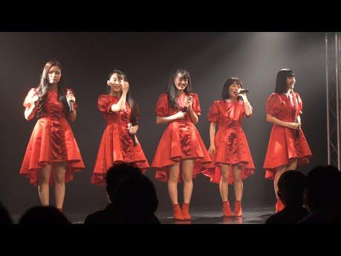九州女子翼 2020/7/19 「九州女子翼定期公演 第二十八片」一部 ライブ本編