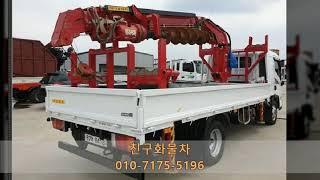 신차급 3.5톤 중고오가크레인 동해오가크레인 매매