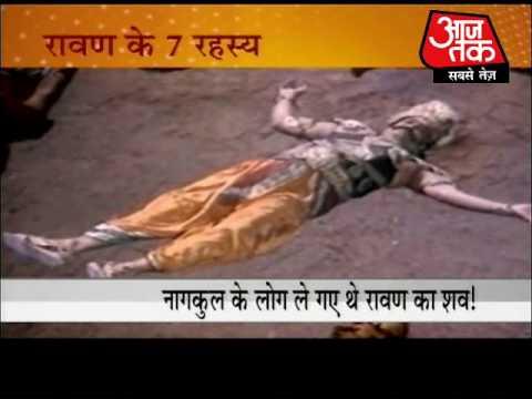 sri lanka history ravana in hindi