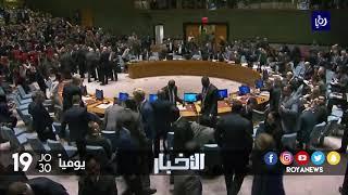 تنديد دولي بالاعتراف الأمريكي بالقدس عاصمة للاحتلال