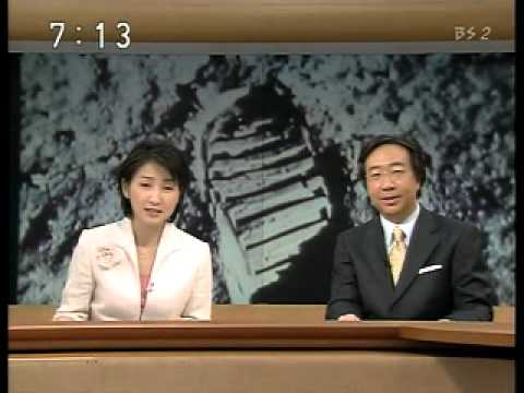 8N1EME-NHK-NEWS Long Version (NHK(Japan-Broadcasting Corp.))