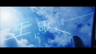 """amazarashi『空に歌えば』""""Singin"""