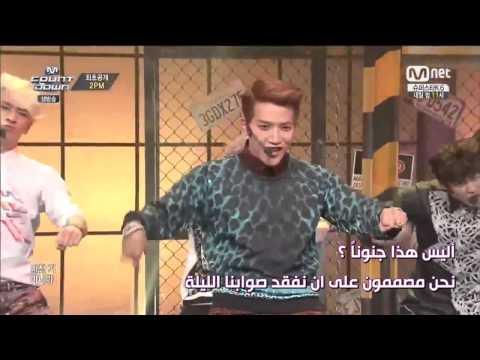2pm - Go Crazy ( Arabic Sub )