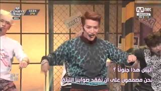 2pm go crazy arabic sub