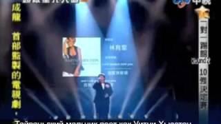 Тайваньский мальчик поет как Уитни Хьюстон