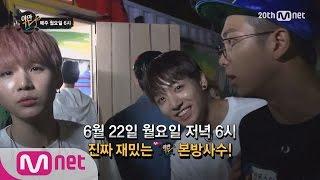 BTS in YamanTV(니들이 방탄소년단이냐?!)ㅣYamanTV Ep.23 teaser