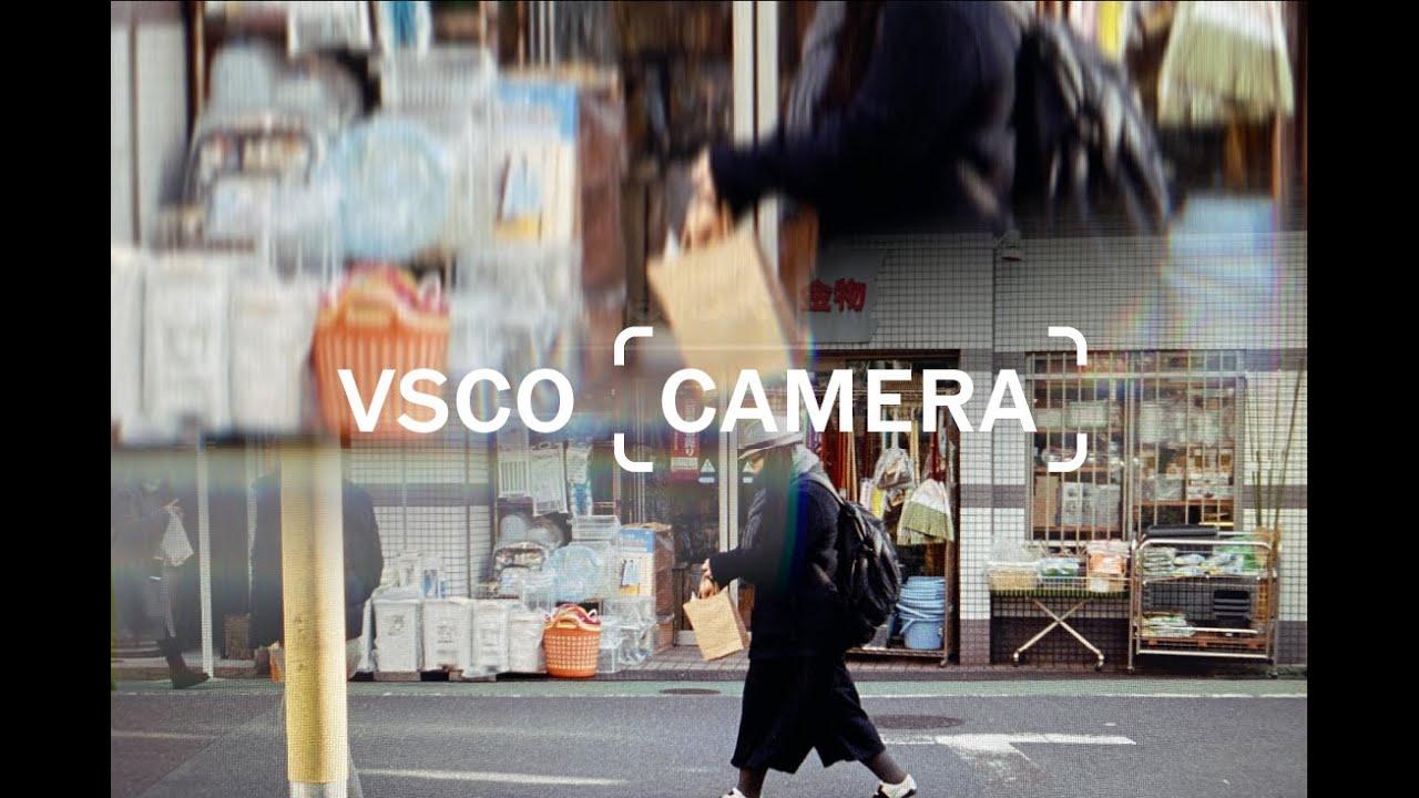 The New VSCO Camera