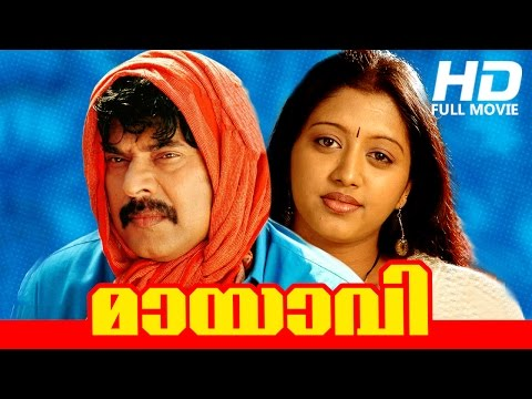 New Malayalam Movie | Mayavi [ Full HD ] | Comedy Movie | Ft. Mammootty, Gopika, Salim Kumar