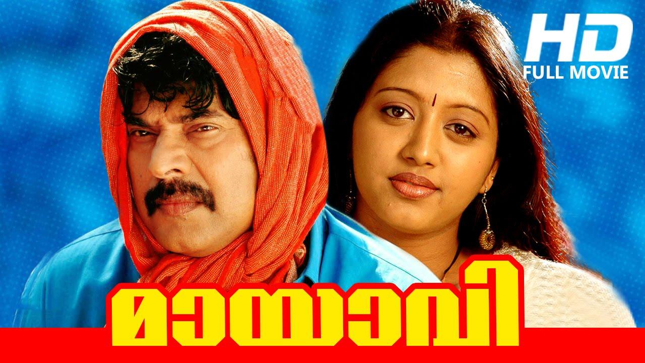 New Malayalam Movie Mayavi Full Hd Comedy Movie Ft Mammootty Gopika Salim Kumar Youtube