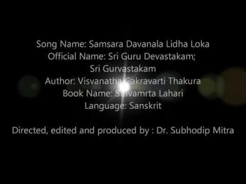 Sri Sri Gurvastakam (with lyrics and English translation)