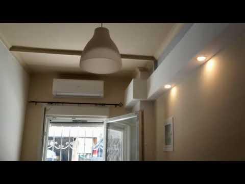 studio 20 m2 - YouTube