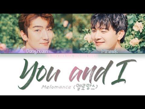 MeloMance (멜로망스) - 'You And I (인사)' (Color Coded Lyrics Eng/Rom/Han/가사)