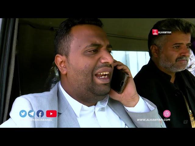 ولا لي دخل2 | الحلقة 14 | فنان نثره | قناة الهوية