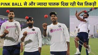 India Practice: PINK Ball से ज्यादा खतरनाक दिखे Pacer, बल्लेबाजों के पास नहीं था कोई जवाब| #IndvsBAN