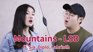 #LSD#SIA#Mountains LSD Mountains ft. Sia, Diplo, Labrinth. Cover (커버) by Highcloud.