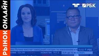 TeleTrade на РБК - Рынок. Онлайн, 26.06.2018