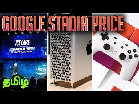 Google Stadia Price Details, Apple Mac Pro, Intel 10th Gen Processor