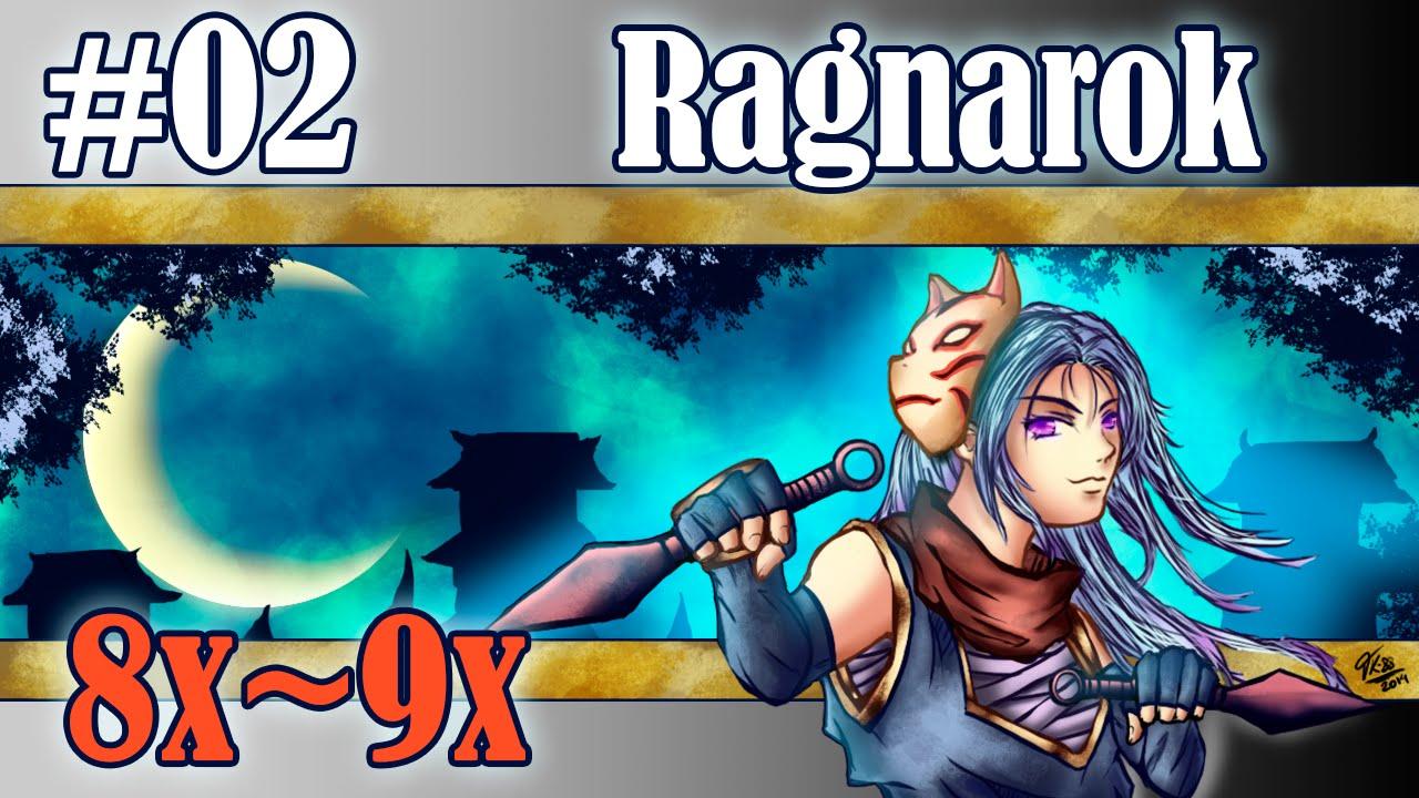 Ragnarok Online. Поиск предметов! - YouTube