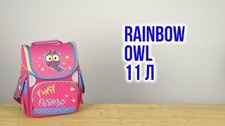 Розпакування Rainbow Owl 34х26х13 см 11 л