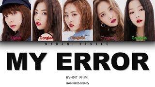 Bvndit (밴디트) - '연애의 온도 (my error)' (color coded lyrics han ...