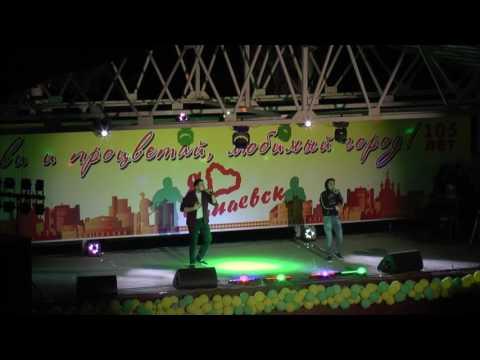 G-Romantik & Maga KuLiev - Мне мало тебя (Live)
