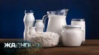 Молочные реки | 11 09 2015 | Документальный фильм в HD