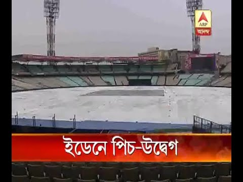 India VS Australia Match, Rain shadow over Eden Gardens, Both teams are in Tension about t