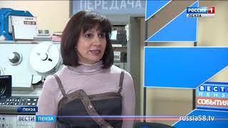 ГТРК «Пенза» готовится отметить 60-летний юбилей