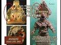 2543【03R】Spiral Mark of Inanna+Jomon Dogu=Inanna Theroyイナンナの渦巻き模様+縄文土偶=イナンナ説by Hiroshi Hayashi, Japa