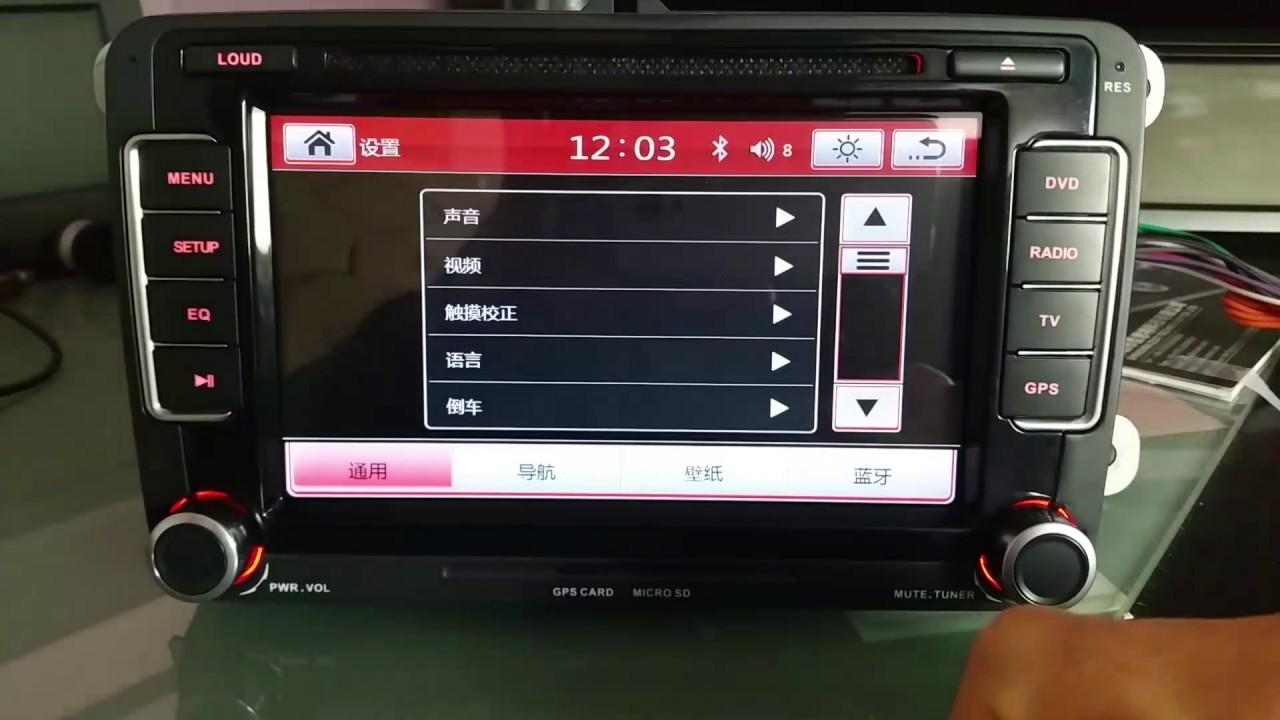 autoradio en chinois comment le mettre en fran ais youtube. Black Bedroom Furniture Sets. Home Design Ideas