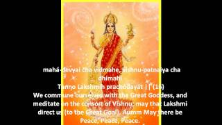 Sri Suktam{Subtitles} Vedic Hymn for Prosperity