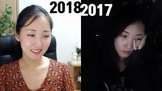 우울감 극복하기 - 단 몇주만에 인생이 달라졌다