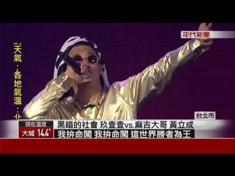"""大器! 首攻蛋賠1100萬  玖壹壹""""開心就好"""""""