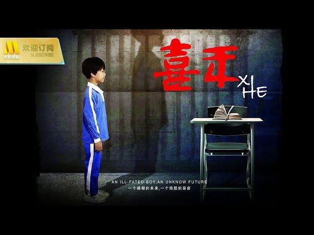 【1080P Chi-Eng SUB】《喜禾/Destiny》让患有自闭症的人群能够被理解与接纳(赵炬/黄精一/冯钧 主演)