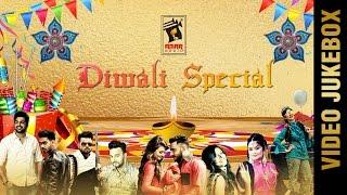 DIWALI SPECIAL || VIDEO JUKEBOX || NonStop Latest Punjabi Songs 2016 || AMAR AUDIO