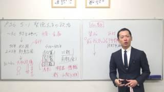 いまちゅう塾の授業をすべて見たい あなたはこちら↓ http://www.imachu-...