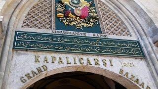 Stambuł - Wielki Bazar - Grand Bazaar - Meczet Nuruosmaniye - Nuruosmaniye Camii - Istanbul