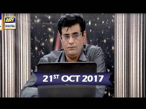 Sitaroon Ki Baat Humayun Ke Saath - 21st October 2017 - ARY Digital