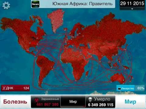 Plague Inc Evolved PC Steam v1132 скачать полную