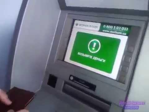 Снять наличные в банкомате сверх лимита