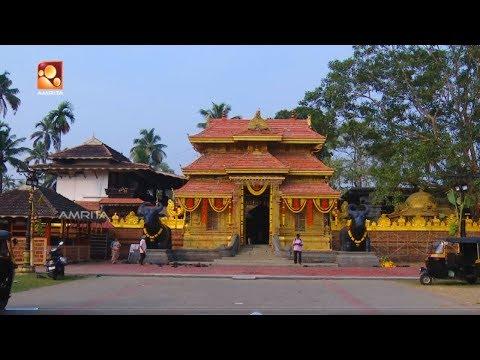 Kanadi Kavu Sree Vishnumaya Kuttichathan Swami Temple - Pradakshinam