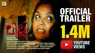 Lilli Malayalam Movie Official Trailer | ft. Samyuktha Menon | Prasobh Vijayan | E4 Entertainment
