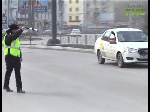 Шеф, без счетчика. В Самаре ловили нелегальных таксистов