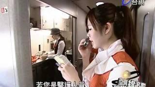 01/10 台視 熱線追蹤 高鐵專題(2) thumbnail