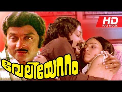 Malayalam Full Movie | Veliyettam [...