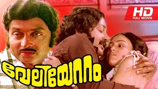Malayalam Full Movie | Veliyettam [ വേലിയേറ്റം ] | Full HD Movie | Ft. M.G.Soman, Menaka, Ravi Kumar
