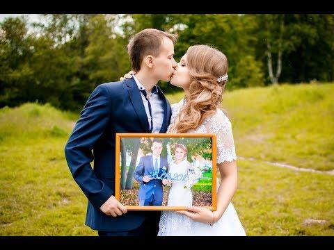 Ситцевая свадьба. Первая годовщина свадьбы.