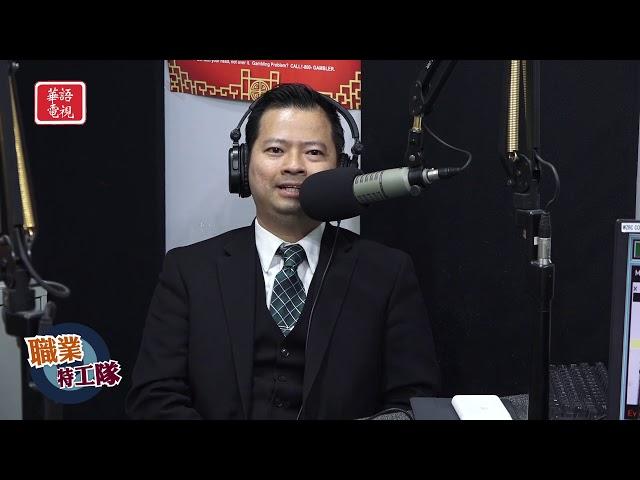 職業特工隊 - 公立高中副校長 Part 1