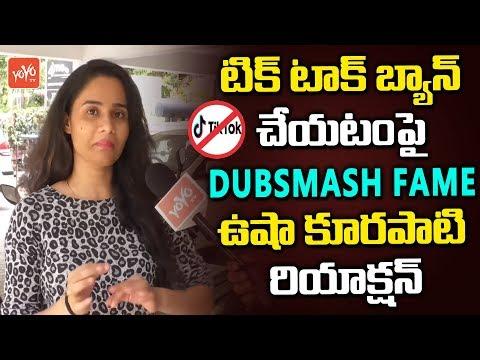 Dubsmash Fame Usha Kurapati About Tik Tok Banned In India | #tiktok | Sujana Tik Tak Videos |YOYO TV